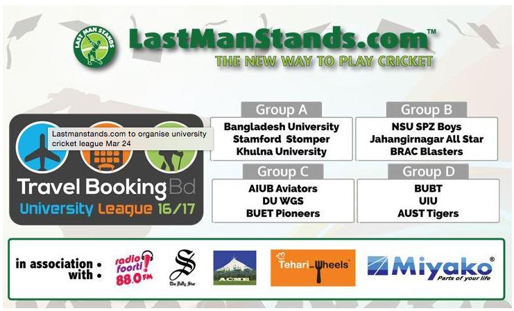 Media - Play Cricket!